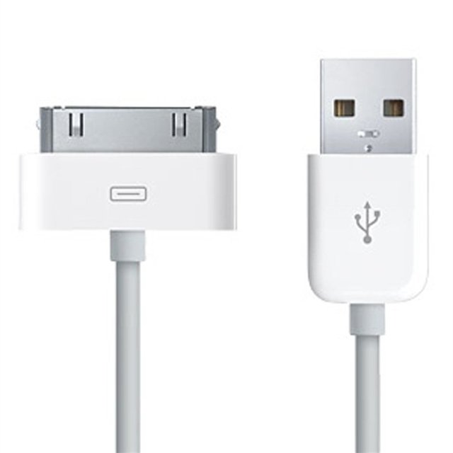 CABLE USB IPHONE 4 - comprar online
