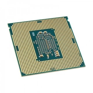 PROCESADOR INTEL CORE I5 1151 6400 2.7 GHZ GAMER GTIA en internet