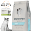 OLD PRINCE EQUILIBRIUM URINARY CARE + PIPETA SPOT MAX