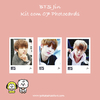 Kit Photocards BTS Jin