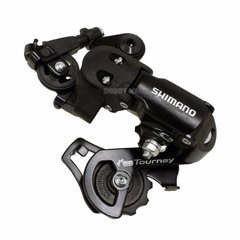 Cambio Trasero Shimano Tourney Rd-ft35 6 7v Ideal Plegables