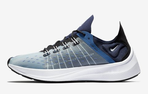 Nike EXP-X14 Style
