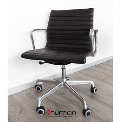 Sillon Aluminum Management  (Charles & Ray Eames - 1958) en internet