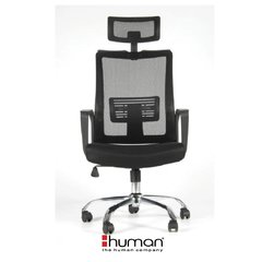 Sillon Lighty Executive  - comprar online