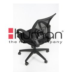 SIlla Lighty * THE HUMAN COMPANY * - comprar online