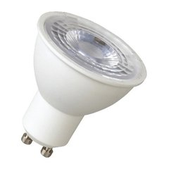 PACK 10 DICRO LED OSRAM VALUE 4W CALIDA GU10 - comprar online