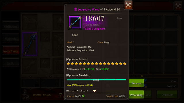 Wand Of Legendary DW T5 - comprar online