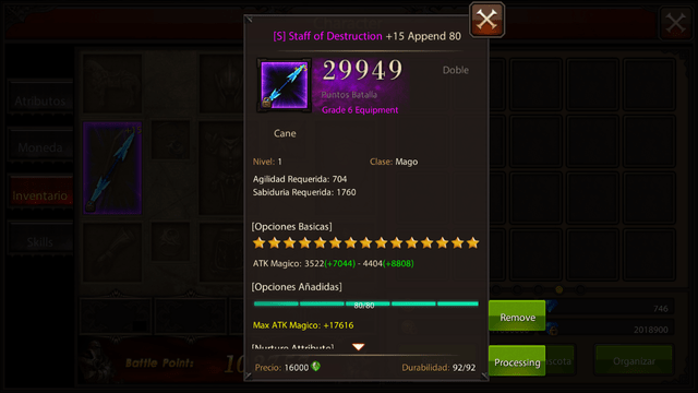 Staff of Destruction DW T6 - comprar online