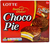 Choco Pie Bolo de Chocolate com Marshmallow 12 packs - Lotte 336g