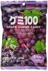 Bala Importada Japao Kasugai - Grape Gummy Candy *