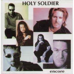 Holy Soldier - Encore (Spaceport Records) CD