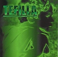 Tefilla - Grievous Anguish CD Raro - Fear Dark 1996