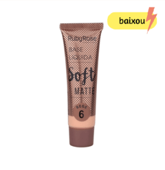 Base líquida soft matte - Ruby Rose - Bege 6