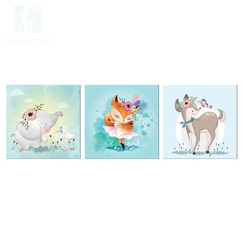 Trio - Little Friends - comprar online