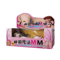 Apetite Girl Real Doll - Cod: BM-00900T28 en internet