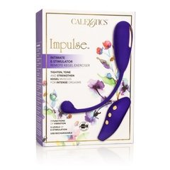 Impulse™ Kegel Exerciser - comprar online