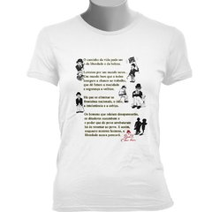 CAMISETA BABY LOOK DO CHAPLIN: DISCURSO na internet