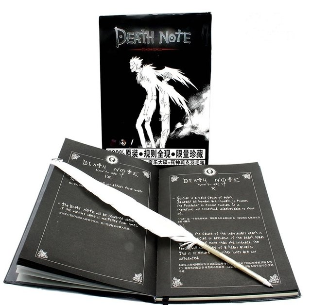 Caderno Death Note na internet