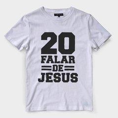 camiseta evangelica masculina camisa gospel jesus numero 20 - loja online d4a3183df31