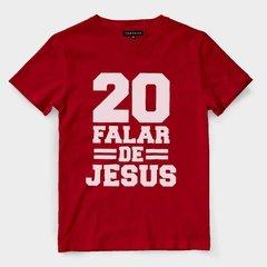 camiseta evangelica masculina camisa gospel jesus numero 20 - comprar online 82c2e004af6
