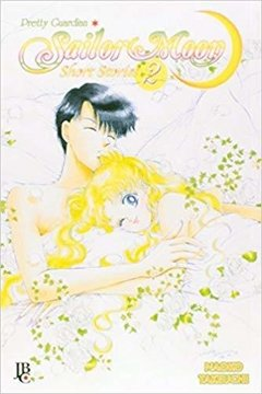 Sailor Moon - Short Stories - Volume - 2