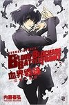 Blood Blockade Battlefront - Volume 3
