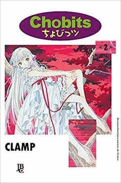 Chobits - Volume 2