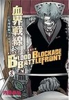 Blood Blockade Battlefront - Vol. 8