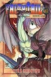 Fairy Tail - Volume - 4