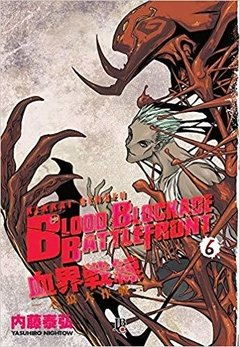 Blood Blockade Battlefront - Vol. 6