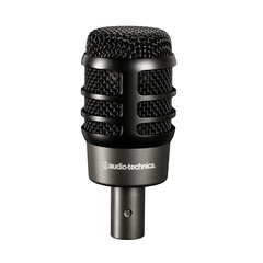 Audio-Technica ATM-DRUM4 en internet