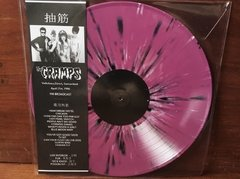 The Cramps - Volkshaus Zürich, Switzerland April 21th, 1986 LP na internet