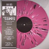 The Cramps - Volkshaus Zürich, Switzerland April 21th, 1986 LP