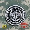 Patch GIPN Grouped Intervention