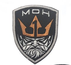 Patch Neptune Netuno Medal of Honor Desert