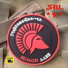 Patch Emborrachado Molon Labe P
