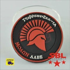 Patch Emborrachado Molon Labe P na internet