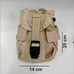 Pouch Tático Modular Cantil p/ Colete Molle II (unid.) - MILITARIA SBL