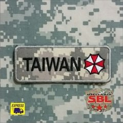 Funny Patch Umbrella Corp. Taiwan