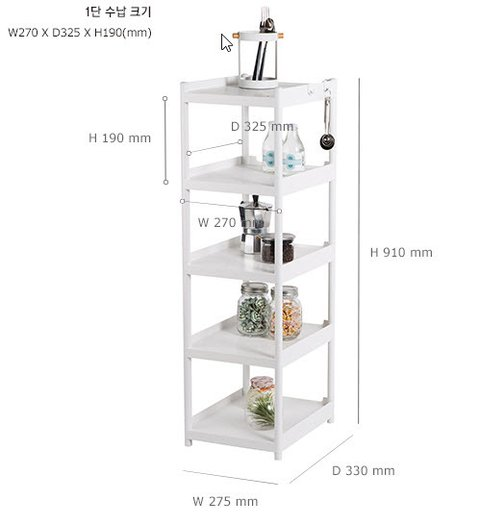 MYROOM MULTIPURPOSE RACK blanco 271143 en internet