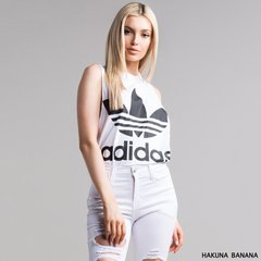 Remeron Adidas Originals