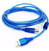 Cable Usb 2.0 A Printer A-b 1,5 Mts P/ Impr Hp Epson Brother