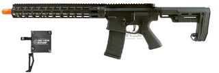 RIFLE DE AIRSOFT EMG ARMS AR-15 FALKOR RECCE
