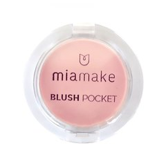 Blush Pocket Mia Make