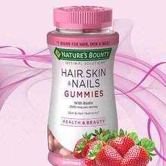 Nature's Bounty Hair, Skin and Nails 230 gomitas