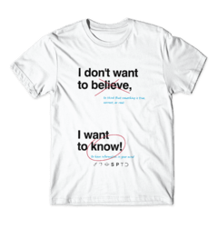 Camiseta I Want to Know na internet