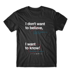 Camiseta I Want to Know - comprar online
