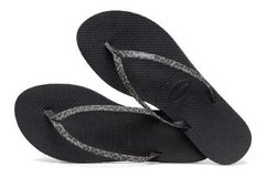 Ojotas Havaianas Originales Modelo You Animal!!!! - comprar online