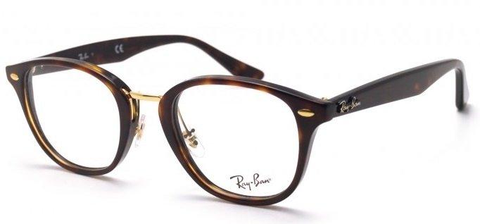 2f38b0fc6 Óculos Ray Ban RB5355 - Comprar em NEW GLASSES ÓTICA