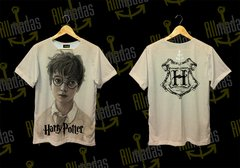 Harry Potter - Caricature beige edition